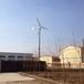 永新晟成养殖用风力发电机厂家质保两年5kw风力发电机