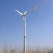 洛江区晟成小型风力发电机放心用5kw风力发电机
