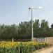 清流晟成风力发电机组环保产品5kw风力发电机