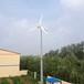鼓楼区晟成养殖用风力发电机真材实料做工精细5kw风力发电机