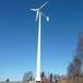 清流风力发电机设备服务贴心20kw风力发电机