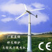 大化瑶族自治并网风力发电机放心购买20kw风力发电机