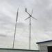 巴马瑶族自治风力发电机组国家扶持产品20kw风力发电机