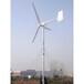 大田养殖用风力发电机省心放心用20kw风力发电机