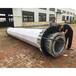 金鳳區并網風力發電機風光互補發電系統20kw風力發電機