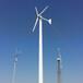 城子河區大型風力發電機安全可靠20kw風力發電機