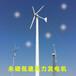 石狮水平轴风力发电机家用220V全套20kw风力发电机