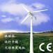 海城大功率风力发电机足功率发电20kw风力发电机