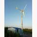 灌陽中小型風力發電機鑄鐵外殼散熱好30kw風力發電機