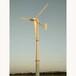 鼓楼区养殖用风力发电机山区养殖用30kw风力发电机