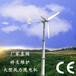 烏拉特前旗家用風力發電機生產廠家晟成風電30kw風力發電機