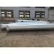 陆川风力发电机组控制系统简单30kw风力发电机