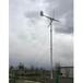 福海風力發電機組量大從優30kw風力發電機