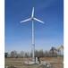 阿合奇戶外風力發電機機型設計合適30kw風力發電機