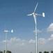 和平戶外風力發電機好產品晟成造30kw風力發電機