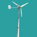 得荣大型风力发电机低价促销30kw风力发电机
