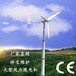 小欖晟成家用風力發電機戶外照明用5kw風力發電機
