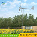 上城區10千瓦養殖用風力發電機滿足用電需求晟成廠家供應