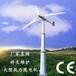 哈巴河草原用風力發電機工作參數30kw風力發電機