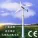 克什克騰旗戶外風力發電機運行平穩安全30kw風力發電機