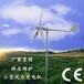 周宁中型风力发电机30kw风力发电机
