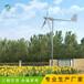 卓資家用風力發電機風光互補發電系統30kw風力發電機