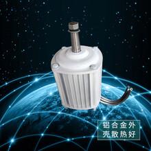 遼源東遼風力發電機電機全銅發電機50kw發電機圖片