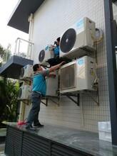 深圳光明区空调拆装公司图片