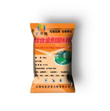 淮北星美特耐磨地坪硬化劑圖片