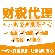 武漢記賬報稅