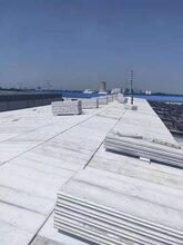 輕質屋面板復合屋面墻板保溫屋面墻板義東綠色環保圖片