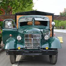 复古怀旧汽车老解放汽车美陈道具车影视摄影道具汽车复古卡车图片