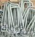 吉林市光伏螺栓預埋件銷售
