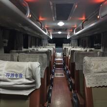 鄂尔多斯旅游大巴团建包车图片