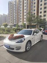结婚婚车品牌图片