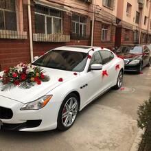 呼伦贝尔结婚婚车出租价格图片