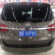 乌海商务车租赁公司图片