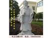 古代十大名医石雕像,适合医学院摆放的石雕像