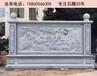 别墅松鹤延年照壁浮雕,福字影壁墙石雕浮雕的作用