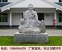 陆羽石雕像,古代名人石雕像,茶道名人像制作