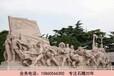 红军革命人物石雕,抗战人物群雕,八路军革命群雕