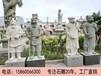 十二生肖將軍像石雕,人身動物頭12生肖石雕