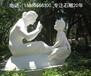 幸福一家人物石雕,和谐关爱石雕,小区人物石雕