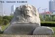 贝多芬人物像石雕,校园半身名人头像雕塑,音乐主题石雕