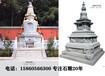 佛教石雕舍利塔的缘起,花岗岩石雕佛塔,金钢塔石雕