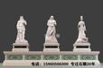 古代三皇五帝石雕像,伏羲石雕像,神农石雕像