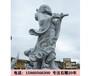 福建达摩祖师石雕像,站像石雕达摩像