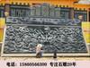 福建惠安石材九龙浮雕景墙,九龙壁石雕,寺庙照壁石雕