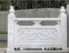 雕双龙石雕栏杆,寺庙大殿护栏石雕造型