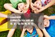 苏州西苏少儿英语双湖校区免费体验课